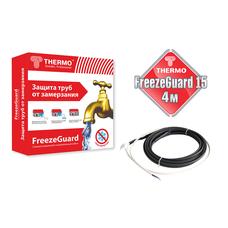 FreezeGuard 15 4 м