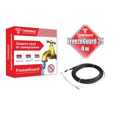 FreezeGuard 25 4 м